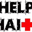 thumbnail of Help Haiti Text