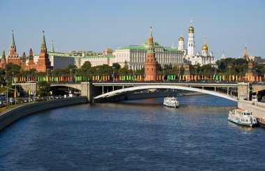 Moscow capital of Russia