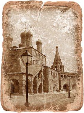 Moscow. Krutitskoe (retro).