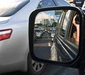 řízení zrcadlo