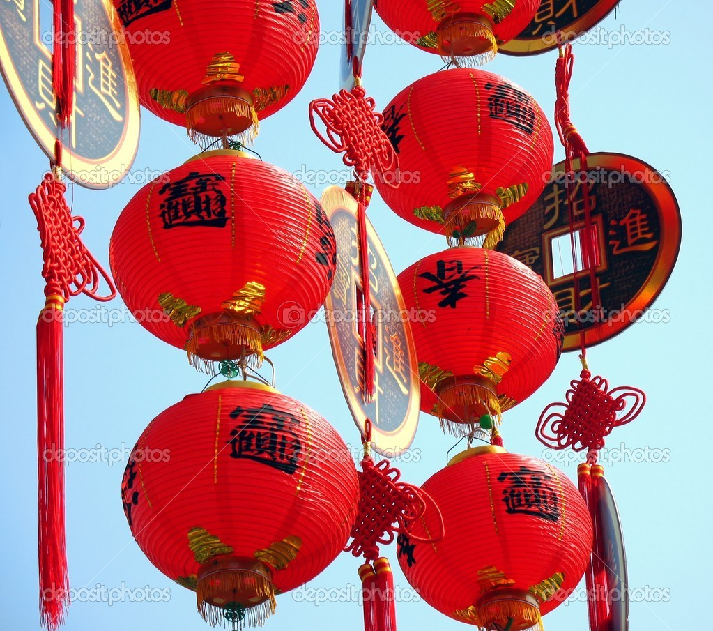 Fake Coins And Lanterns With Chinese Characters That Spell Good Luck And  Prosperity U2014 Photo By Shiyali