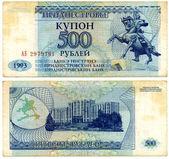 soldi della transnistria