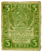 vecchio denaro sovietico