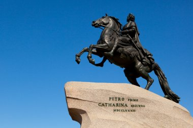 Bronze Horesman a monument to Peter I.