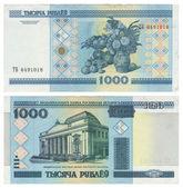 soldi della Bielorussia - 1000 rubli