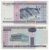 soldi della Bielorussia - 5000 rubli
