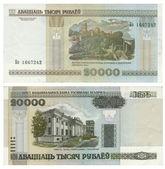 soldi della Bielorussia - 20000 rubli