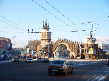 Front entrance in the Moscow zoo