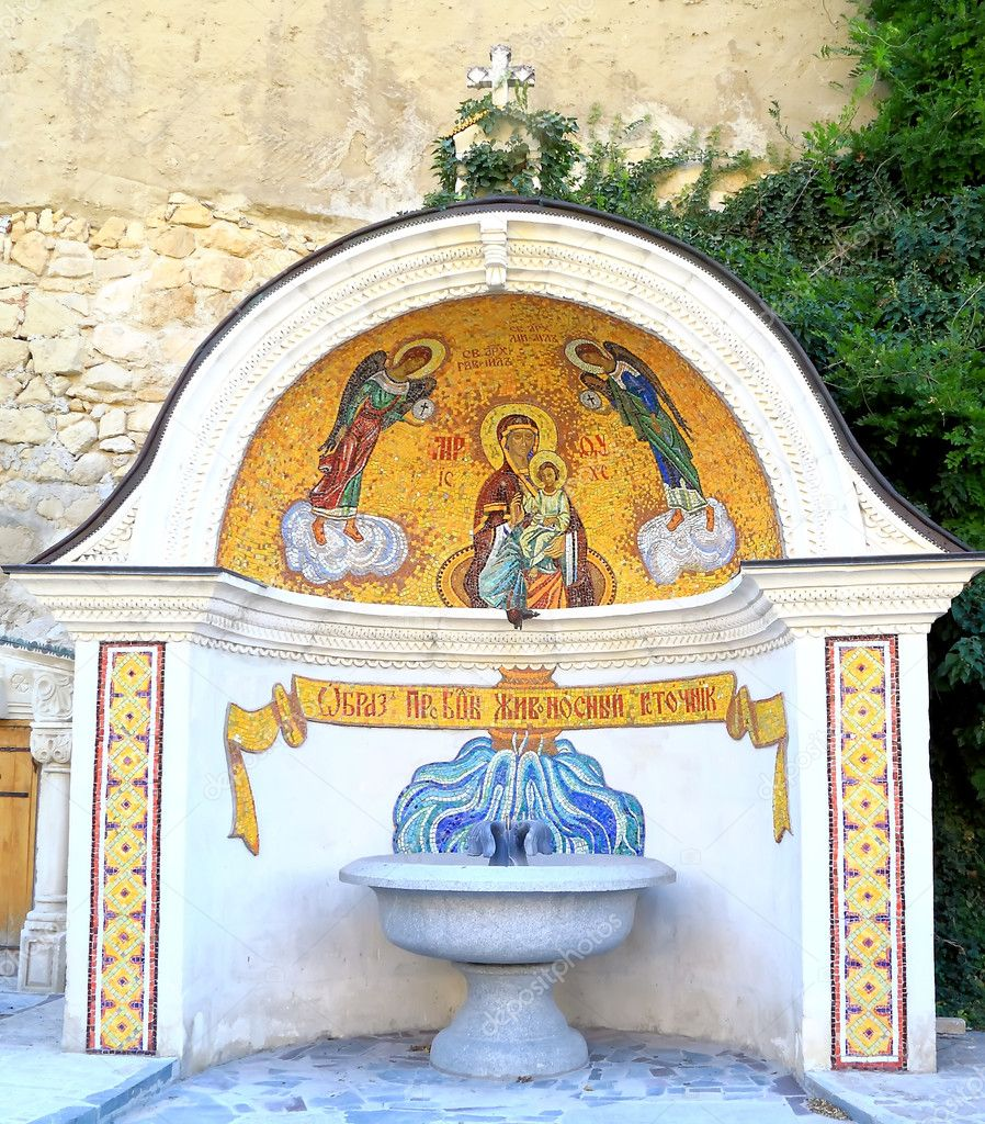 Source of holy water