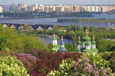 Kyiv Botanic Garden