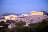 Photo Acropolis athens greece at night