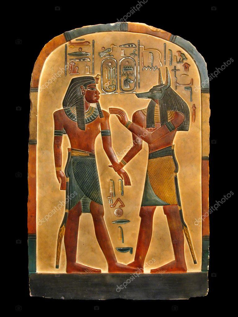 Fotos Egipcias Anubis Faraon Y Anubis Paleta Egipcia Foto De