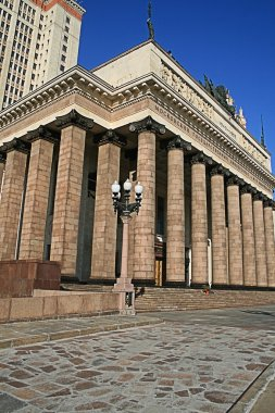 Portico of Moscow State University in Ru