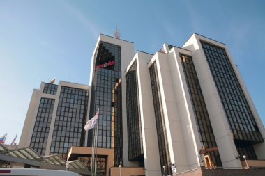 Lukoil company office building