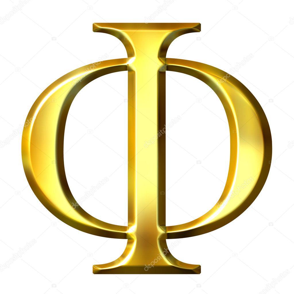3D Golden Greek Letter Phi