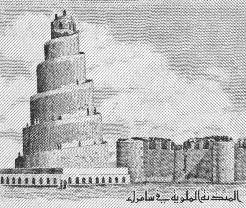 on distant view of a minaret essay Title: distant view of a minaret and other stories keywords: download link for distant view of a minaret and other stories ,read file online for distant view of a.