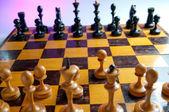 Fotografie šachy