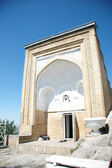 House of Babur in the southern capital o