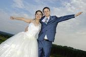 Photo International wedding
