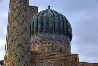 The dome and part of minaret