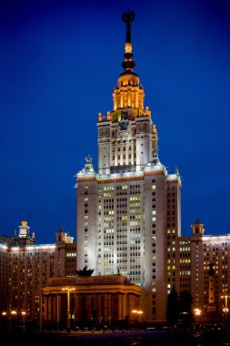 The moscow state university at night