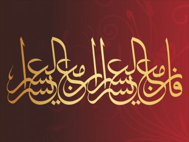 Islamic holly background Illustration