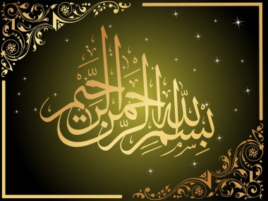 Creative islamic background,