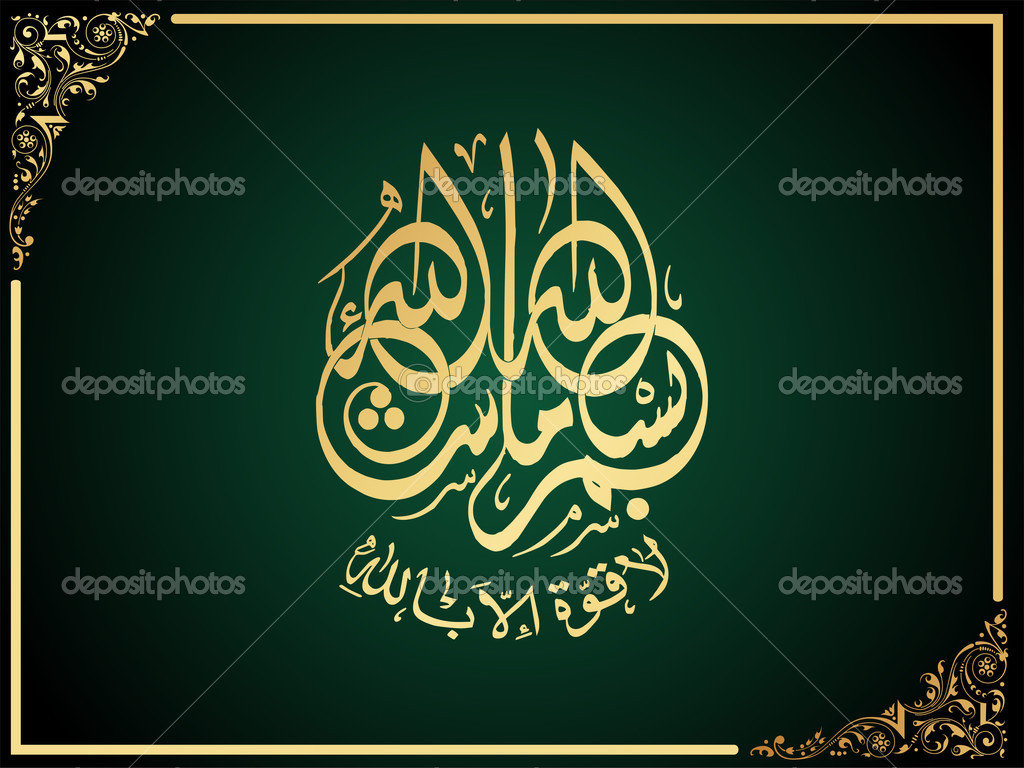 Abstract creative islamic background