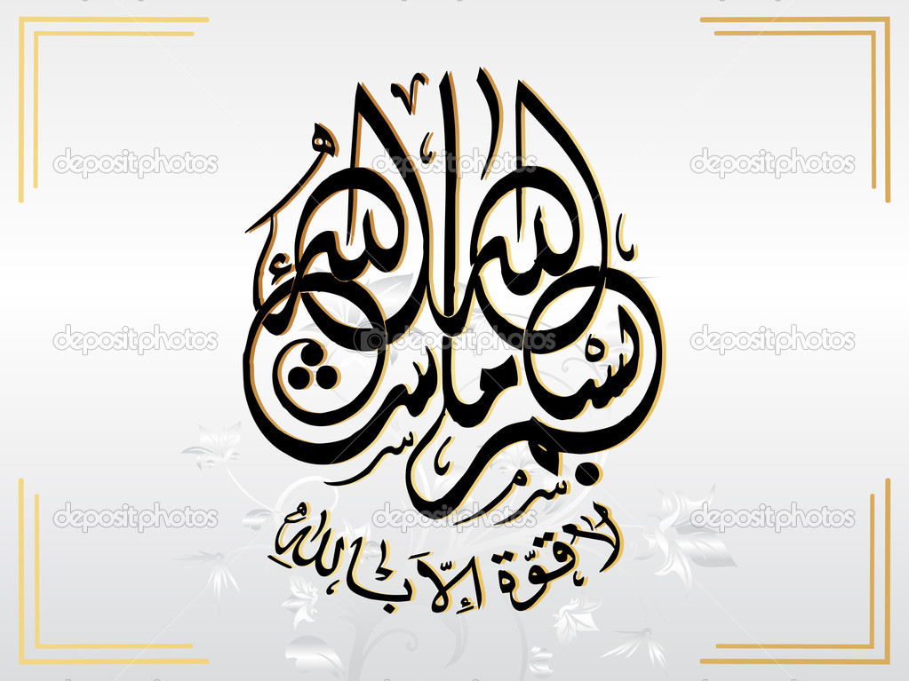 Creative islamic background,