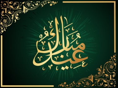 Creative islamic holly background