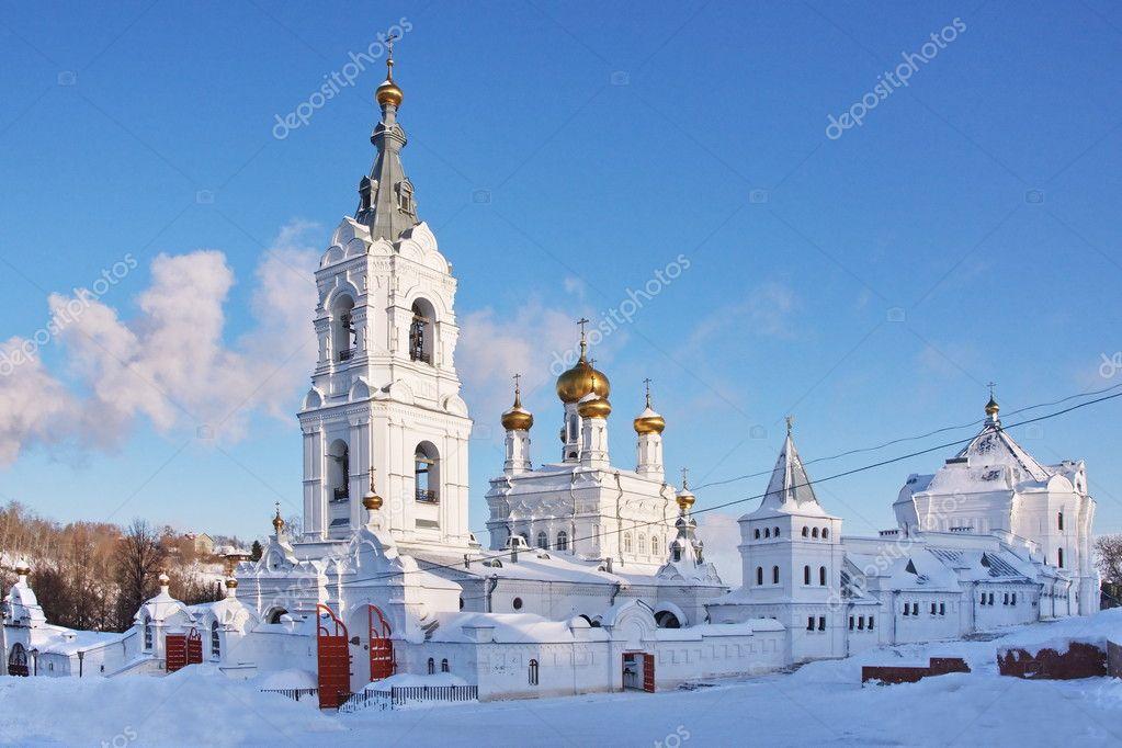 Holy Trinity Monastery Stefanov