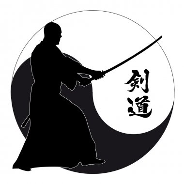 MARTIAL ARTS - IAIDO