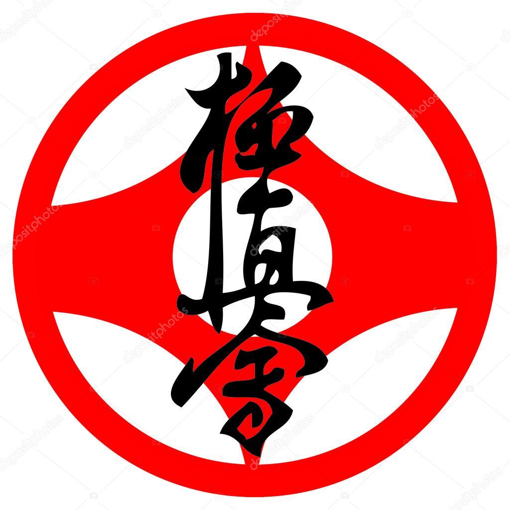 imagenes de karate kyokushin, kyokushin karate logo, kai significado
