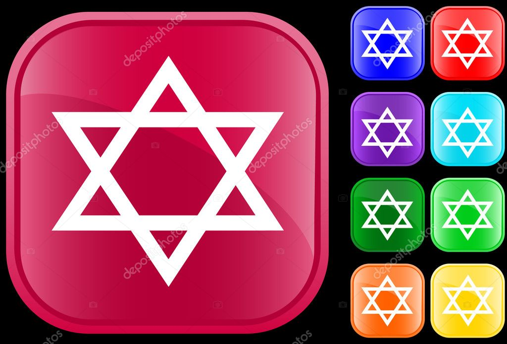 Judaism Symbol Stock Vector Iglira 1620154