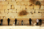 Fotografie The Jerusalem wailing wall