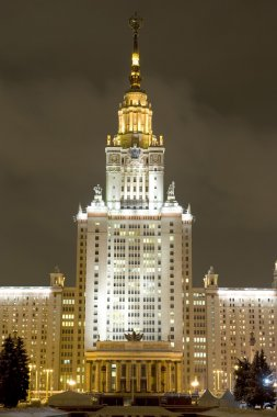 Moscow State University in night
