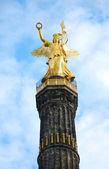 Photo Berlin siegessaeule