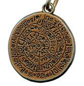 amuleto di mistero depoca dal vecchio metallo