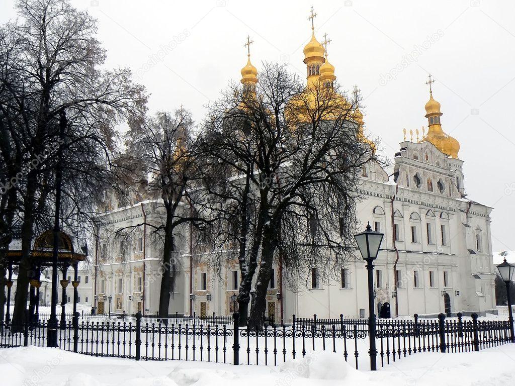 δωρεάν dating στο Κίεβο