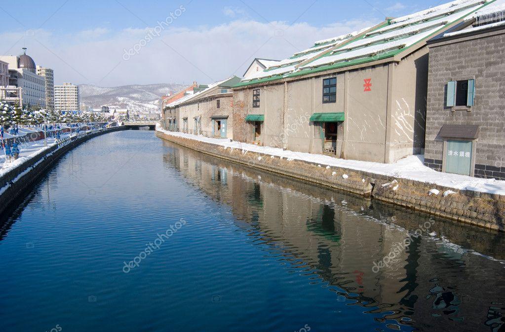 Canals in Otaru