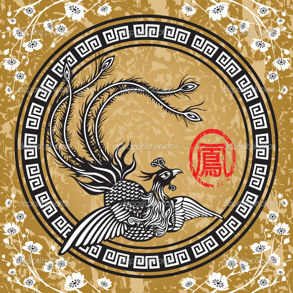 Traditional Chinese Phoenix
