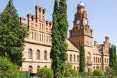 Chernivtsi nemzeti Egyetem