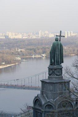 Kiev, the capital city of Ukraine