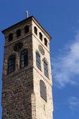 Fényképek Watch tower részletesen sarajevo, Bosznia