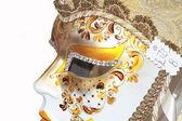 Venice, carnival mask
