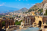 Photo Ancient Theater in Taormina