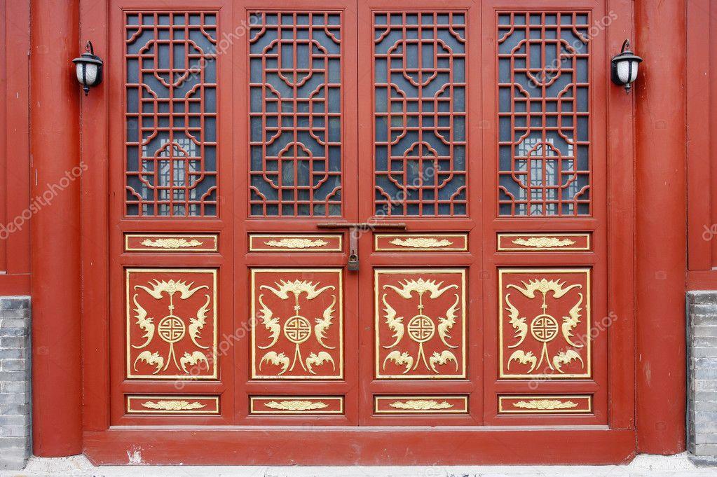 Traditional Chinese Door u2014 Stock Photo & Traditional Chinese Door u2014 Stock Photo © fsfx2003 #2400833