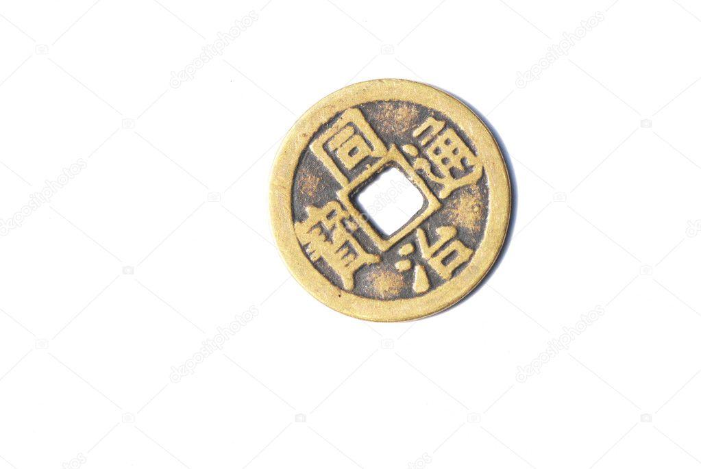 Die Chinesische Antike Bronze Runde Münzen Mit Viereckigen Loch
