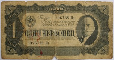 One tchervonets (one-rouble banknote)