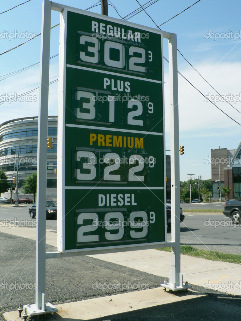 Gas station price sign — Stock Photo © tdoes1 #2386731